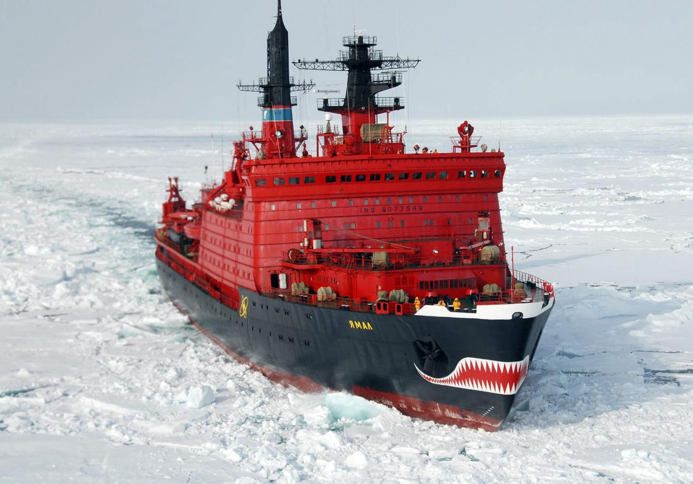 [Image: Yamal-Ice-Breaker-basurama.org-CC-BY-NC-SA-3.0.jpg]